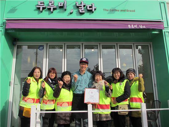 전남 순천시 덕월동에 위치한 '두루미, 날다' 카페가 전남사회복지공동모금회(회장 허정)가 추진하고 있는 착한가게 500호점으로 가입했다.