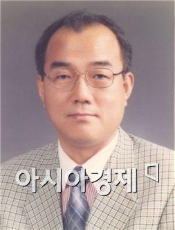 전남대 이용복 교수