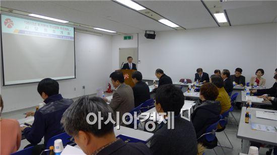 광주광역시(시장 윤장현)는 31일 시청 2층 세미나실에서 시와 자치구 토지행정 업무 관계자 등 50여 명이 참석한 가운데 '2015년도 토지정보 주요업무 추진계획 설명회'를 개최했다.