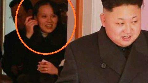김여정 당 선전선동부 부부장(빨간 원안).