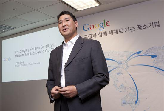 존리 구글코리아 사장이 '구글과 함께 세계로 가는 중소기업' 기자간담회에서 개회사를 하고 있다.