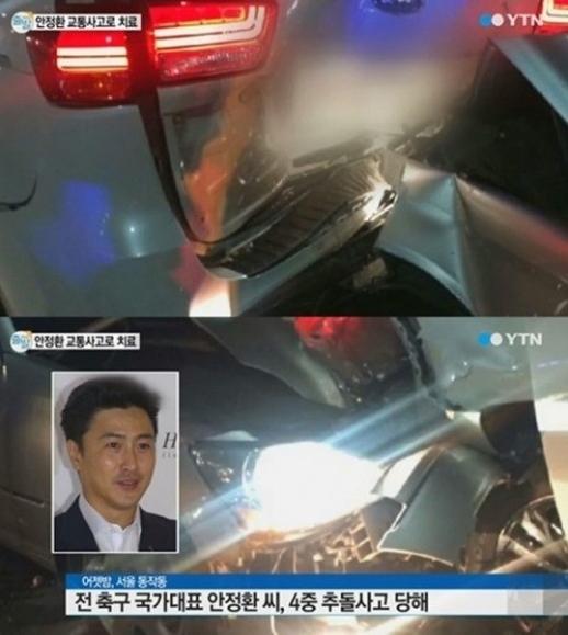 사진제공=YTN 뉴스 캡쳐