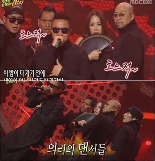 무한도전, '토토가' 이름 무단 도용 대응 선포 / 사진=MBC 방송 캡쳐