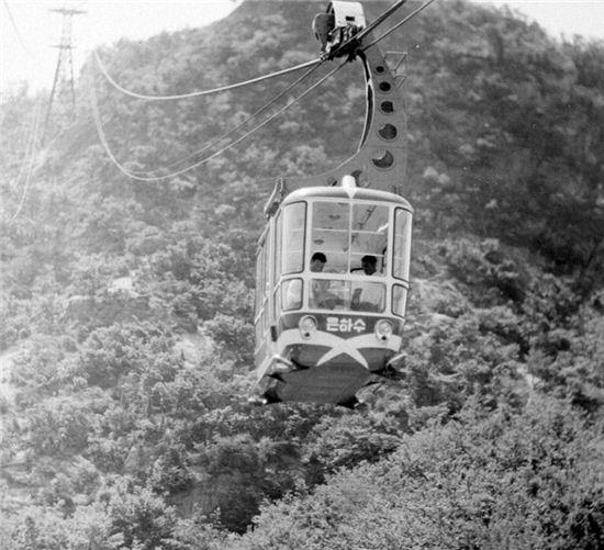 1962년 남산케이블카