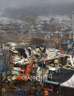 공영개발 '구룡마을' 땅 경매로…한보그룹의 그림자