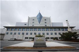▲국가핵융합연구소