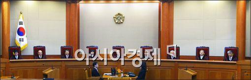 헌재, 자녀이름 사용 한자 제한 규정 '합헌'