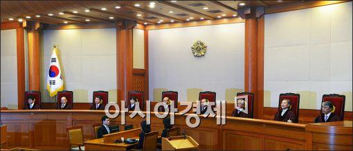헌재, 통합진보당 정당해산 '재심' 26일 선고
