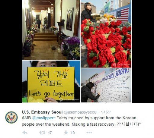 """리퍼트 대사 """"한국 국민들의 성원 감사합니다"""""""