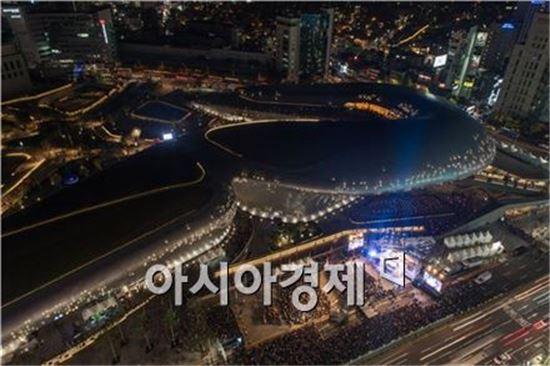 지난해 3월에 개관한 동대문 DDP 외관 모습
