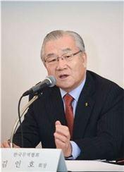 김인호 한국무역협회 회장