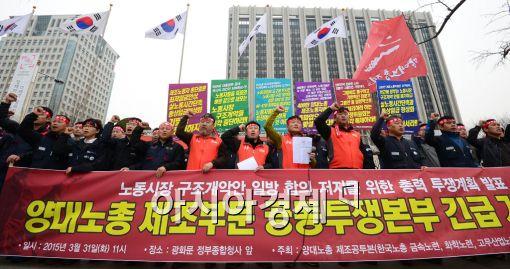 [포토]노동자 죽이기 중단하라!