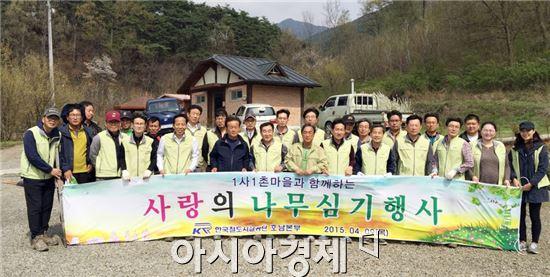 한국철도시설공단 호남본부(본부장 이현정)는 9일 제70회 식목일을 맞이하여 전남 구례군 광의면에 위치한 방광마을을 찾아 남천나무 등 150그루 나무를 심는 '사랑의 나무심기'행사를 가졌다.