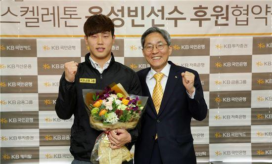 윤성빈(왼쪽)과 윤종규 KB금융그룹 회장[사진=올댓스포츠 제공]