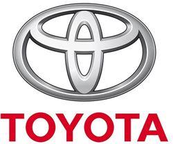 토요타가 멕시코와 중국에서 생산량을 늘리기 위한 투자에 나섰다.
