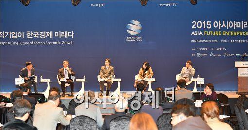 [포토]'사회적기업의 성장과 고용창출에 대해'