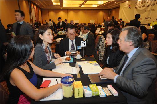 KOTRA가 22일(현지시간) 산티아고에서 개최한 한-칠레 비즈니스 파트너십 행사장 전경.