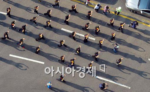 [포토]근로자의 날 행진