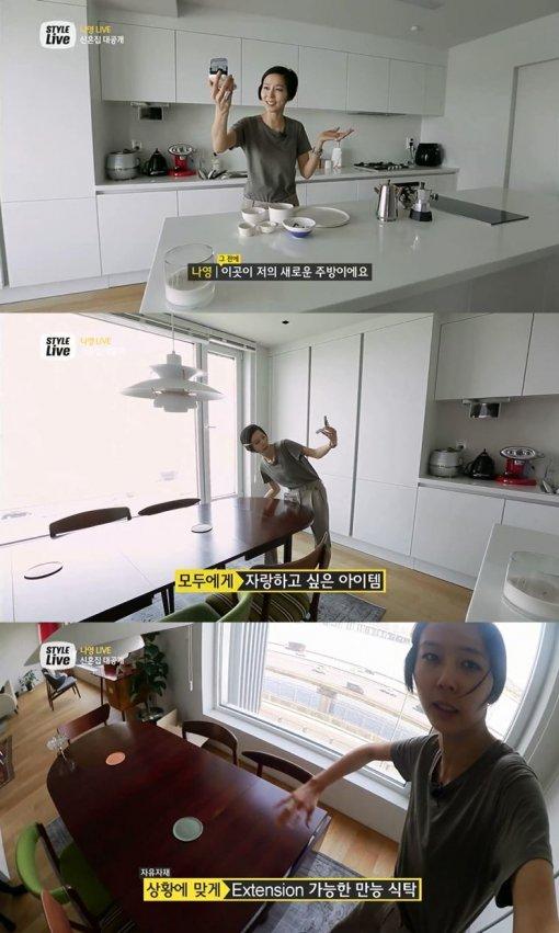김나영. 사진=온스타일 '스타일 라이브' 방송화면 캡처