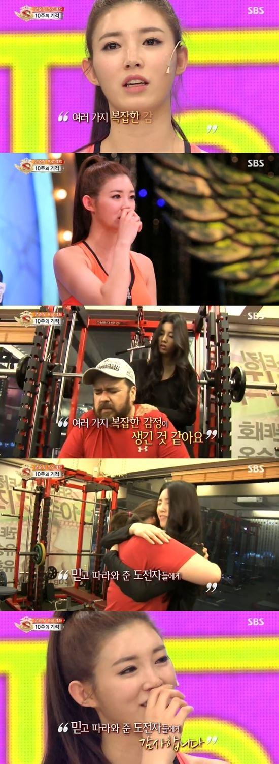 유승옥. 사진=SBS '스타킹' 방송화면 캡처