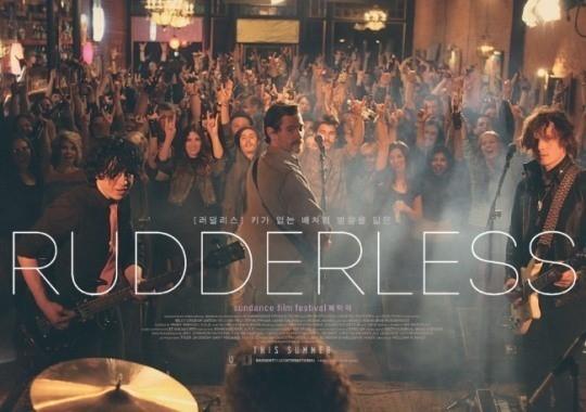 영화 '러덜리스'의 포스터.