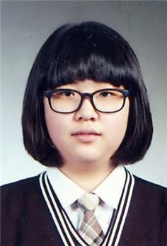 광주보문고 박은빈 학생