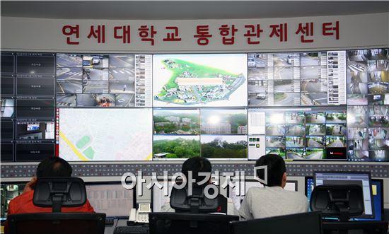KT텔레캅, 연세대와 캠퍼스 보안시스템 'Y-Safe' 개통