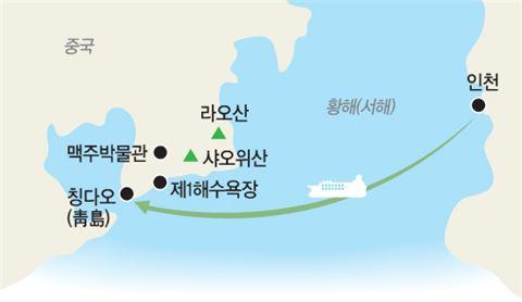 칭다오 지도