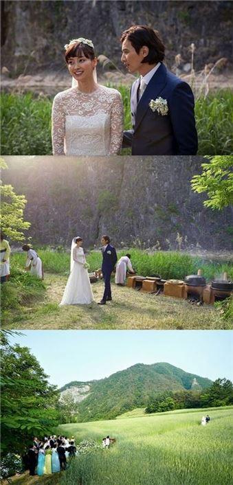 원빈 이나영 결혼 모습. 사진제공=이든나인