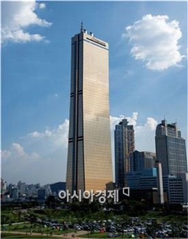 ▲63빌딩 전경