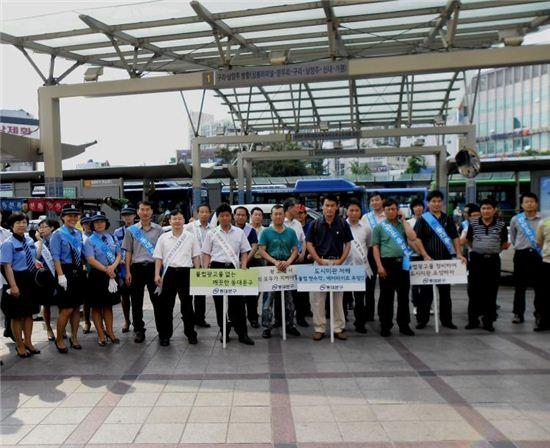 불법광고물 근절 위한 거리 캠페인