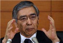 ▲구로다 하루히코 총재