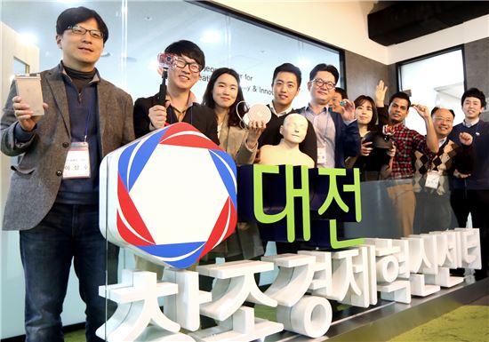 대전창조경제혁신센터내 인큐베이팅 기업들이 각자의 제품을 들고 힘찬 출발을 다짐하고 있다. 사진=아시아경제DB