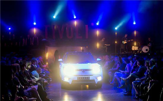 브뤼셀 브뤼셀 투어&택시스(Tour & Taxis)에서 열린 티볼리 론칭행사 전경.