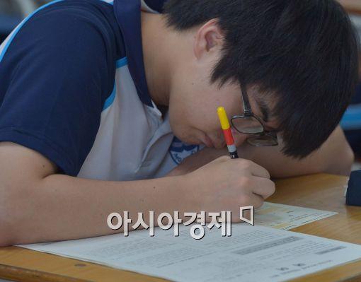 [포토]'시험에 집중'