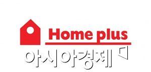 """홈플러스, 전역부사관 공채 신설…""""리더십 갖춘 인재 육성"""""""