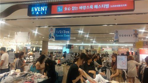 지난 27일 찾은 롯데백화점 본점 행사장. 저렴한 가격에 여름옷을 장만하려는 이들로 북적이고 있다.