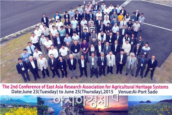 세계중요농업유산(GIAHS)의 발전을 위한 과제와 연구 성과를 공유하는 '제2회 동아시아 농업유산학회(ERAHS)'국제 포럼이 개최됐다.
