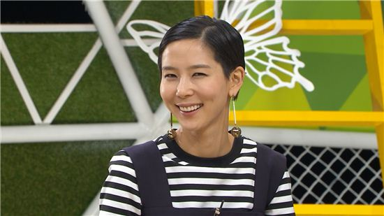 김나영 / MBC 제공