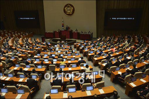선거구획정위 시작…위원장에 '김대년 선관위 사무차장'