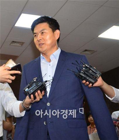 한국의 아이오와州, 마포