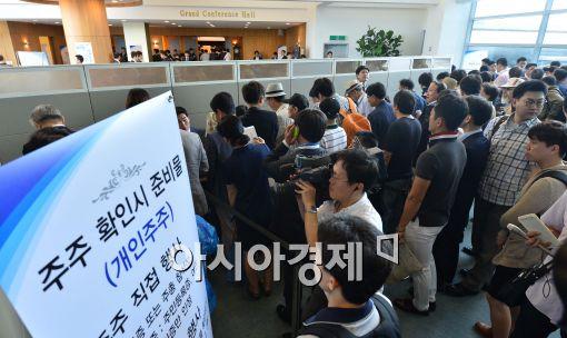 """법원 """"삼성물산 합병 정당""""…'엘리엇 가처분' 올해 3월 확정"""