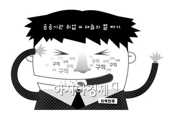 (아시아경제 DB)