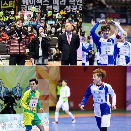 MBC '아이돌스타육상선수권대회' / 사진=MBC 제공