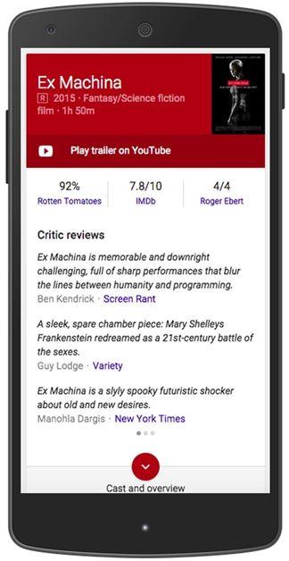구글에서 영화 '엑스 마키나'를 검색한 결과(사진=구글)