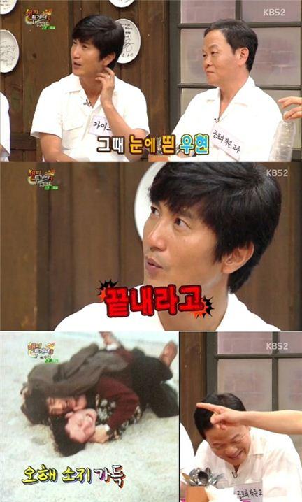 안내상 우현. 사진=KBS2 방송화면 캡처