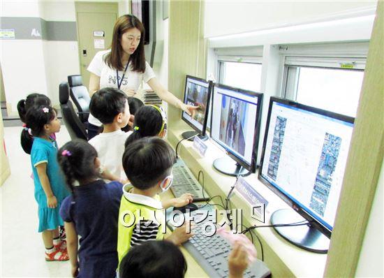 광주CCTV통합관제센터 내 어린이영상체험관(이하 '체험관')이 여름방학 기간 어린이와 학부모들로 북적이고 있다.