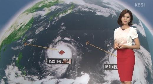 태풍 15호 고니 /사진= KBS1 뉴스 방송화면 캡처