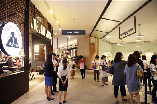 현대백화점 판교점 식품관