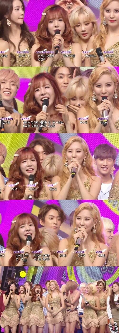 음악중심 소녀시대. 사진=MBC 방송화면 캡처